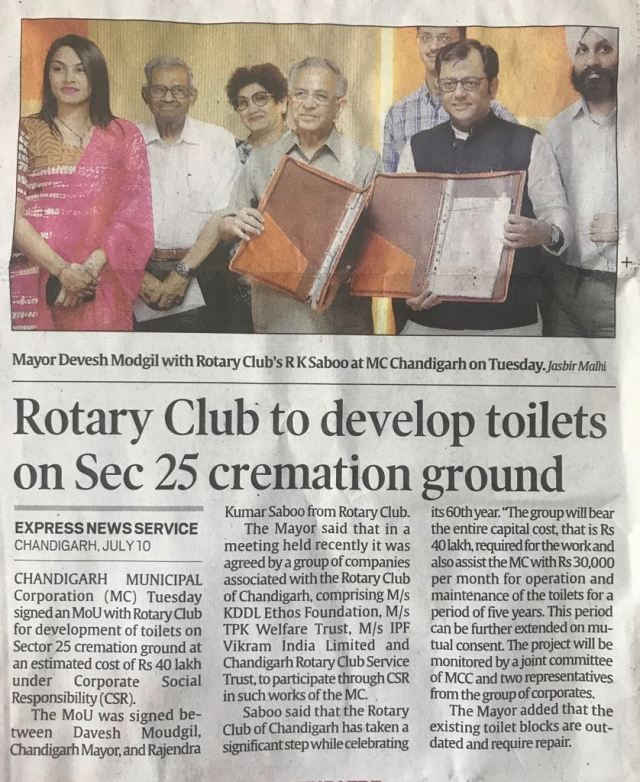 rotary toilet project